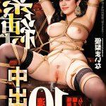 Janhvi Kapoor naked body tied xxx fake bondage pics