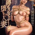hot Deepika Padukone naked wife body tied bondage xxx free edit
